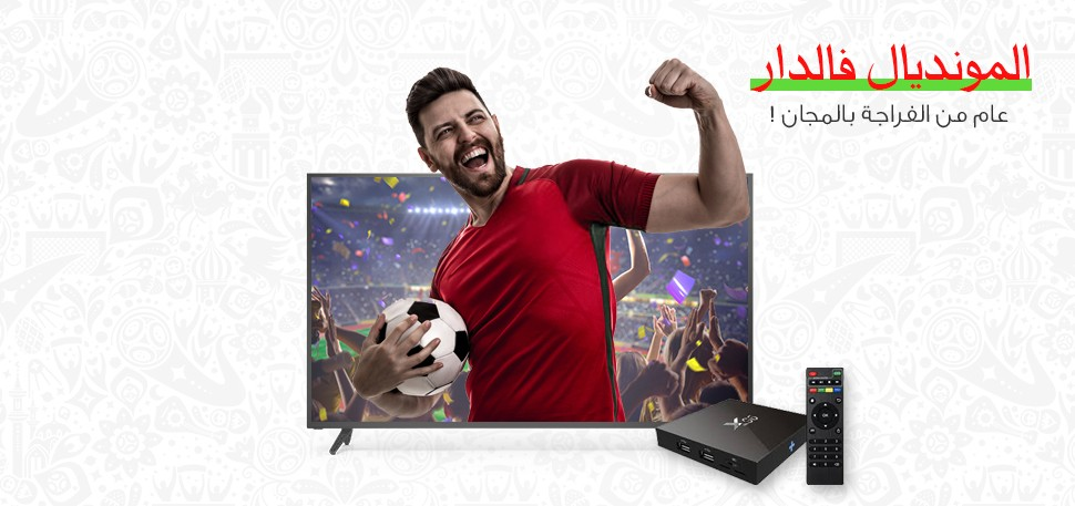 TV Box + Abonnement IPTV offert !