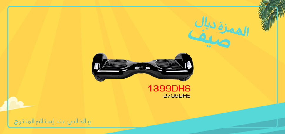 Hoverboard a 1399Dhs